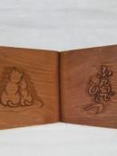 オーダーブック 木彫