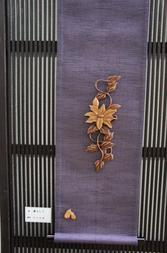 木彫りの壁掛け