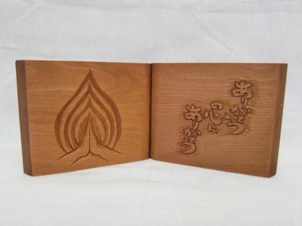 木彫りのオーダー作品