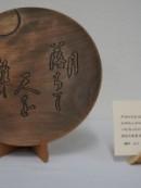 木彫り 文字